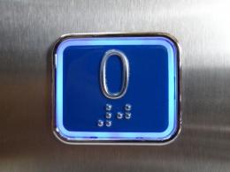 36Χ42 ΜΠΛΕ BLUE