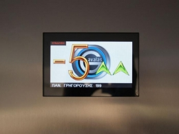 LCD COLOR 5