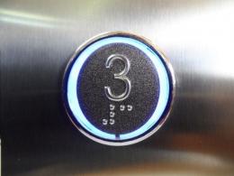 Φ41 ΑΝΘΡΑΚΙ BLUE