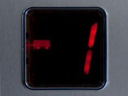 58Χ58 RED