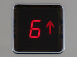 58Χ58 ΤΥΠΟΥ (Ε) ΜΕ ΒΕΛΗ ΠΟΡΕΙΑΣ RED