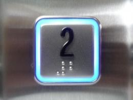 DMG E1 BRAILLE BLUE