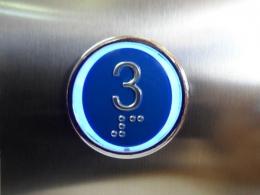 Φ41 ΜΠΛΕ BLUE