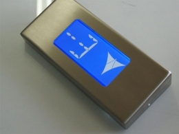 ΜΕΤΟΠΗ ΕΙΤΡΑΠΕΖΙΑ LCD 1
