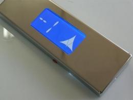 ΜΕΤΟΠΗ ΕΙΤΡΑΠΕΖΙΑ LCD 2